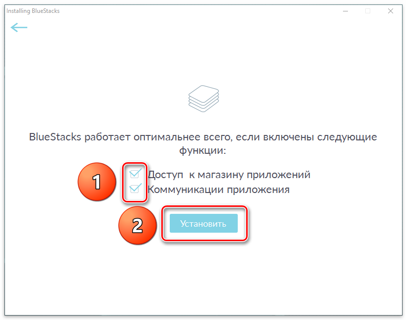 Разрешения Блюстакс