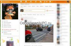 Как в Одноклассниках получить бесплатно ОКи без программ?