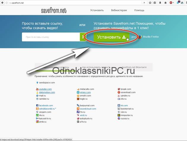ofitsialnyj-sajt-prilozheniya