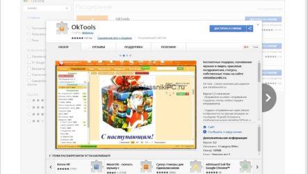 Почему в Одноклассниках не открываются фотографии