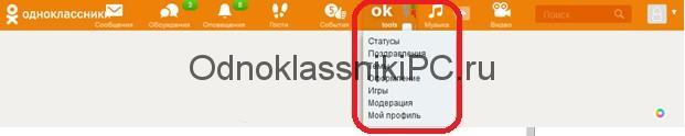 oktools-kak-polzovatsya