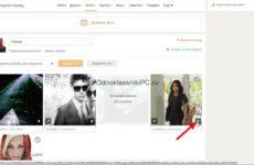 Как удалить фото в Одноклассниках со своей страницы: инструкция