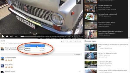 Как скачать видео с Одноклассников на компьютер с помощью программ