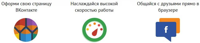 Скачать Одноклассники на компьютер с Windows 10 бесплатно