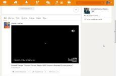 На Одноклассниках видео само включается, как отключить?