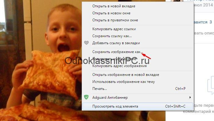 kak-perenesti-foto-iz-kontakta-v-odnoklassniki