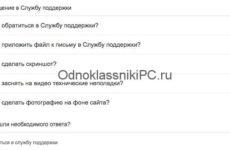 Проблема загрузки фотографий на Одноклассники