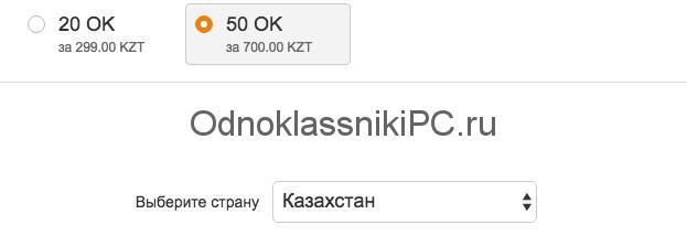 oplata-cherez-telefon-dlya-kazahstana