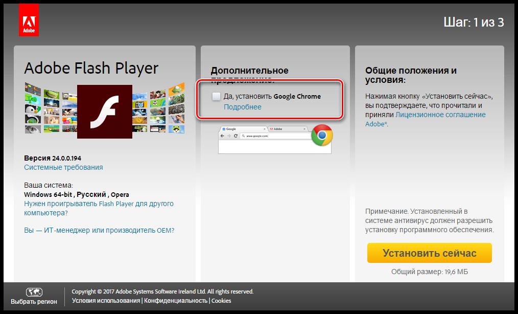 Отмена установки Chrome