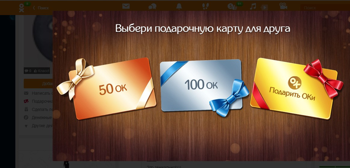 podarochnaya-karta
