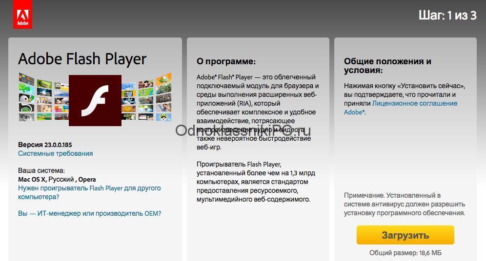 problema-zagruzki-fotografij-v-odnoklassniki