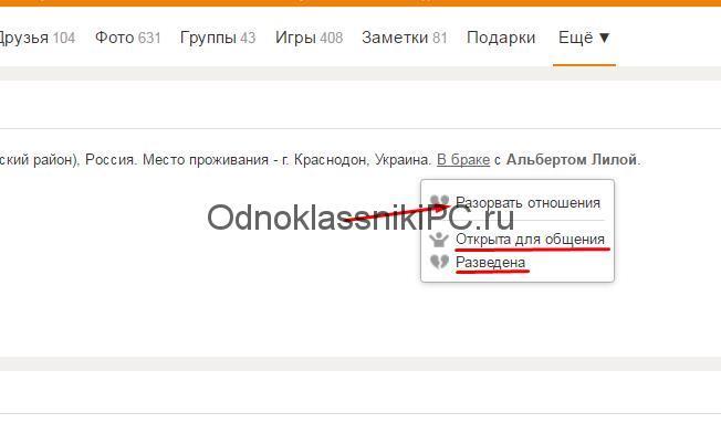 redaktirovanie-semejnogo-polozheniya