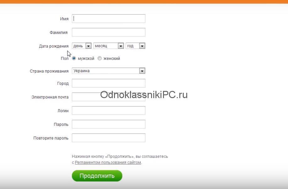 registratsionnoe-pole