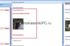 Как на Одноклассниках посмотреть, кто удалился из друзей?