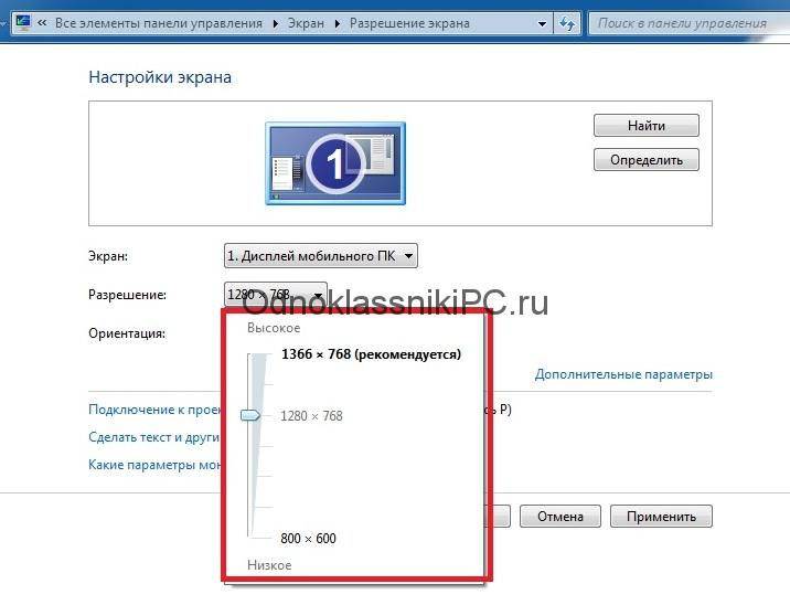 sposoby-uvelicheniya-shrifta-v-odnoklassnikah-5
