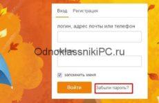 Одноклассники моя страница: как открыть мою страницу?