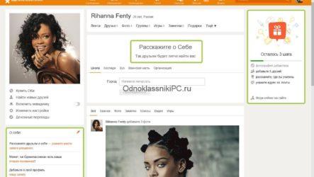 Регистрация в социальной сети Одноклассники нового пользователя: инструкция