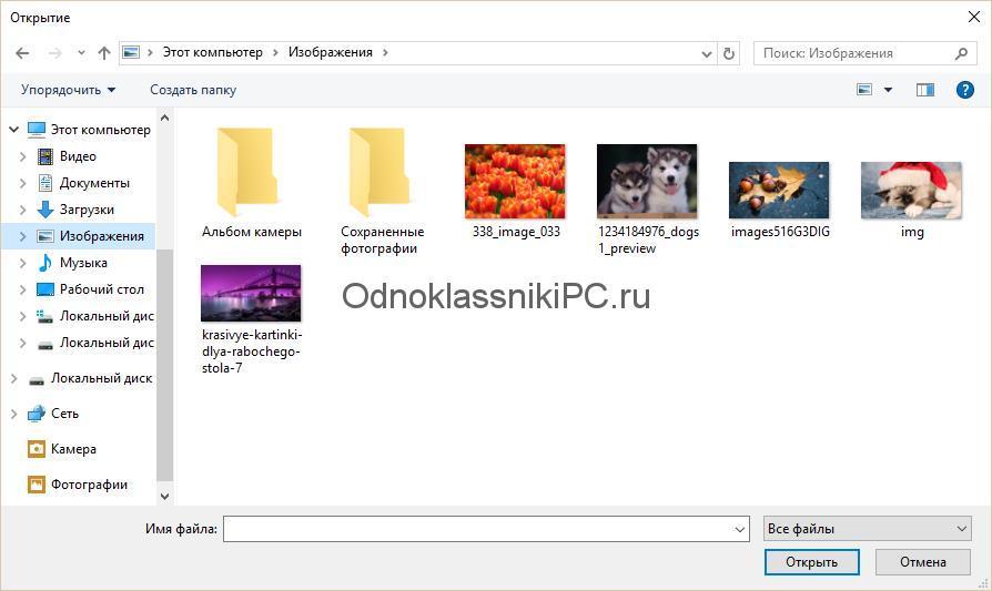 vybor-graficheskih-fajlov